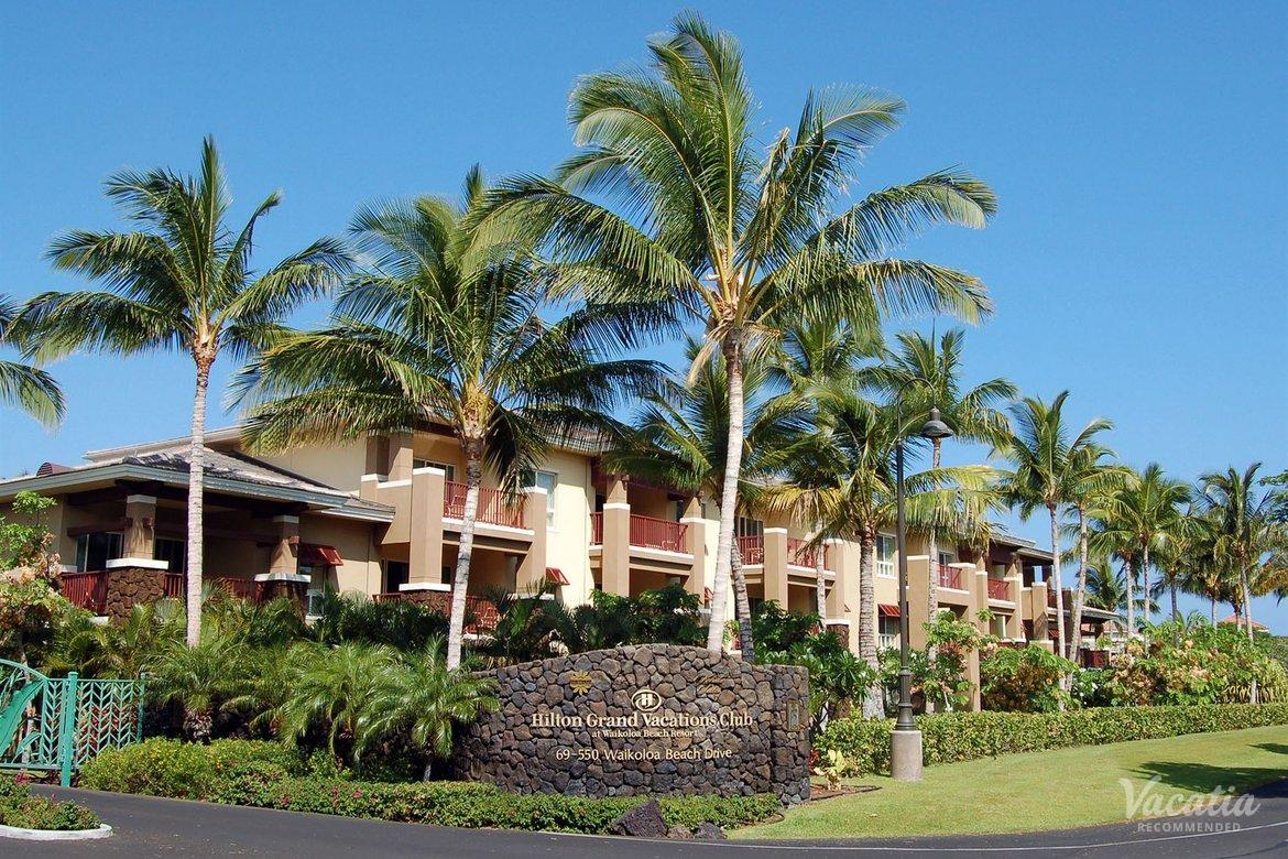 Hilton Grand Vacations Club at Waikoloa Beach Resort (Kohala Suites) Image