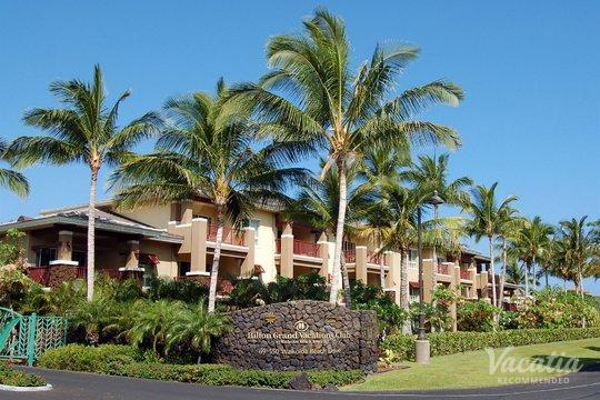 Hilton Grand Vacations Club at Waikoloa Beach Resort (Kohala Suites)